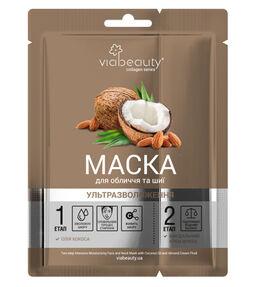 Маска для лица и шеи с маслом кокоса и миндальным крем-флюидом